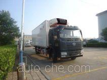 Bingxiong BXL5168XLC refrigerated truck