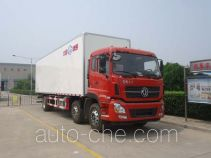 Bingxiong BXL5255XBW1 insulated box van truck