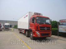 Bingxiong BXL5255XLC1 refrigerated truck