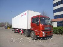 Bingxiong BXL5256XBW1 insulated box van truck