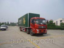 Bingxiong BXL5256XYZ1 postal vehicle