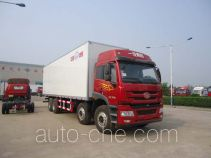 Bingxiong BXL5257XBW insulated box van truck