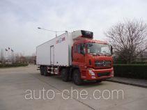 Bingxiong BXL5312XLC3 refrigerated truck
