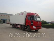 Bingxiong BXL5317XBW insulated box van truck
