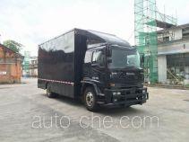 Baiyun BY5120XZB equipment transport vehicle