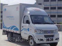 BYD BYD5031XXYBEV electric cargo van