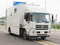 Lansu BYN5161XJC inspection vehicle