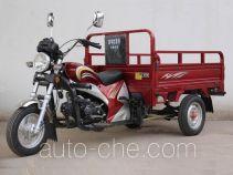 宗申·比亚乔牌BYQ110ZH型载货正三轮摩托车