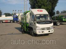 Beizhongdian BZD5046ZZZ-F1 self-loading garbage truck
