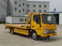 Beizhongdian BZD5070TQZBTE42 wrecker