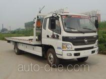 Beizhongdian BZD5100TQZBTE4BJ wrecker