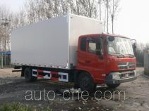Beizhongdian BZD5160XBWB insulated box van truck