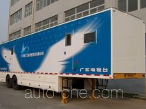 Make-up trailer