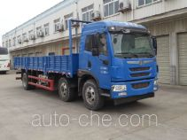 FAW Jiefang CA1250PK2L7T3E5A80 diesel cabover cargo truck