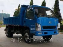FAW Jiefang off-road dump truck