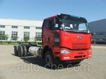 FAW Jiefang CA3250P66L0BT1E24M5 natural gas cabover dump truck chassis