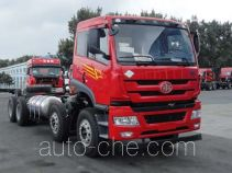 FAW Jiefang CA3310P1K15L3T4NE5A80 natural gas cabover dump truck chassis