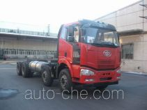 FAW Jiefang CA3310P63L2BT4E2M5 natural gas cabover dump truck chassis