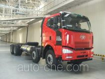 FAW Jiefang CA3310P66L5BT4E22M5 natural gas cabover dump truck chassis