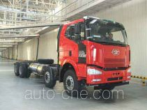 FAW Jiefang CA3310P66L5BT4E24M5 natural gas cabover dump truck chassis
