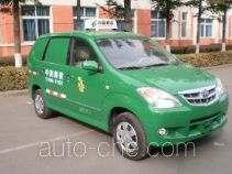 FAW Jiaxing CA5021XYZA2 postal vehicle