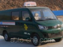 FAW Jiefang CA5021XYZA80 postal vehicle