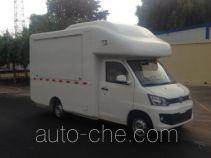 FAW Jiefang CA5027XSHB7 mobile shop