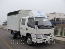 FAW Jiefang CA5030XXBK1L3RE3J soft top box van truck