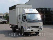 FAW Jiefang CA5040CPYK11L1RE4J-1 soft top box van truck