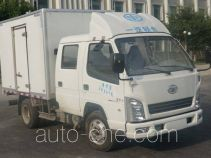 FAW Jiefang CA5040XSHK11L1RE4J-3 mobile shop