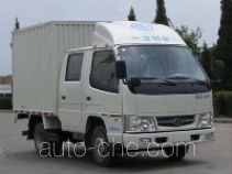 FAW Jiefang CA5040XXYK3RE4-2 box van truck