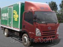 FAW Jiefang CA5073XYZPK45L2E4 postal vehicle