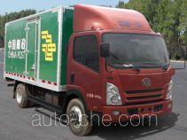 FAW Jiefang CA5053XYZPK45L2E1 postal vehicle