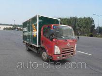 FAW Jiefang CA5063XYZPK45L2E1 postal vehicle