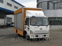 解放牌CA5075XXYP40L1EVA84-3型纯电动厢式运输车