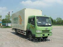 解放牌CA5093XYZP9K2L4E型邮政运输汽车