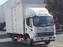 解放牌CA5105XXYP40K2L2E5A85型厢式运输车