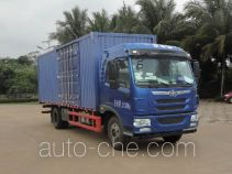 FAW Jiefang CA5112XXYPK2L2E4A80-3 box van truck