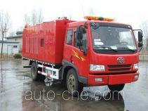 解放牌CA5120TYHP9K2LE型路面养护车
