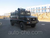 FAW Jiefang CA5130XFBK2T5E4 anti-riot police vehicle