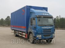 FAW Jiefang CA5160XYKPK2L5E5A80 wing van truck