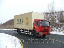 解放牌CA5160XYZP7K2L3AE型邮政运输汽车