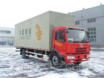 解放牌CA5160XYZP7K2L4AE型邮政运输汽车