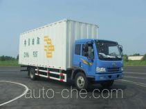 解放牌CA5160XYZP9K2L5E型邮政运输汽车