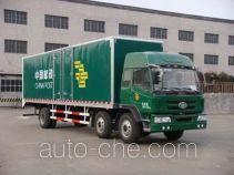 Huakai CA5200XYZK1K2L1T3E3 postal van truck