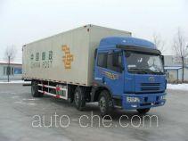 解放牌CA5203XYZP7K2L11T3AE型邮政运输车