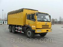 FAW Jiefang CA5233XXYP7K1T1E soft top box van truck