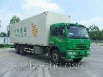 解放牌CA5243XYZP7K1L11T1E型邮政运输车
