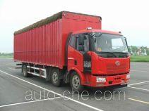 解放牌CA5250CPYP62K1L8T3E型蓬式运输车