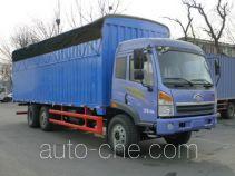 FAW Jiefang CA5250CPYPK2L6T2EA80-2 soft top box van truck